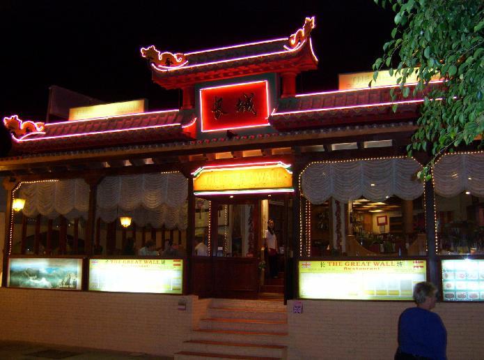 chinesisches restaurant. Black Bedroom Furniture Sets. Home Design Ideas